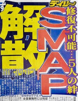smap1.JPG