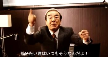mobasuto4.JPG